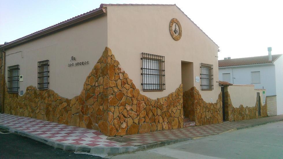 Los Aperos, Casa Rural con piscina en Herrera del Duque, Badajoz.